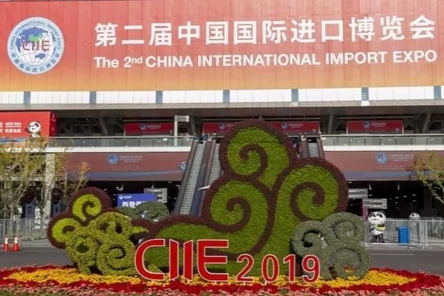 中国人像摄影学会再次组团参加第二届中国国际进口博览会