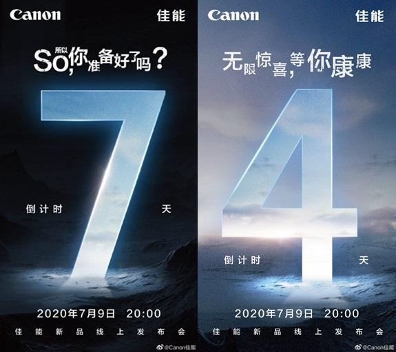 """佳能预热7月9日发布会,隔空喊话 """"So你""""""""你康"""""""