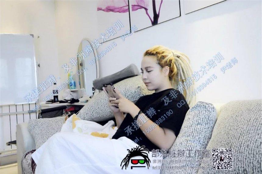 济南部落脏辫——华裔 - 全影学校网