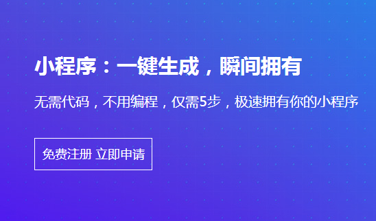 title: 小程序员召集令