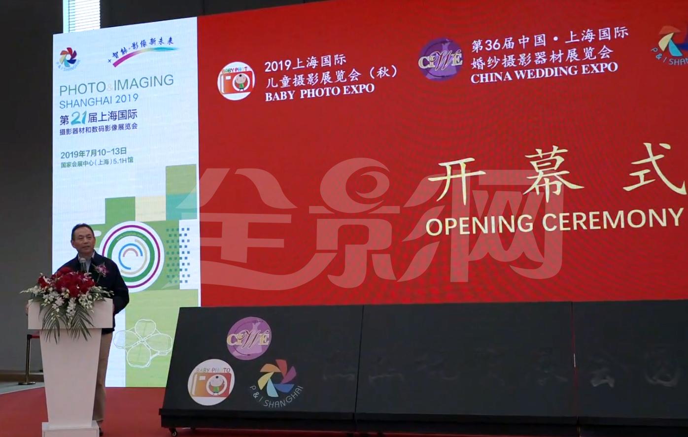 第36届中国·上海国际婚纱摄影器材展览会正式拉开帷