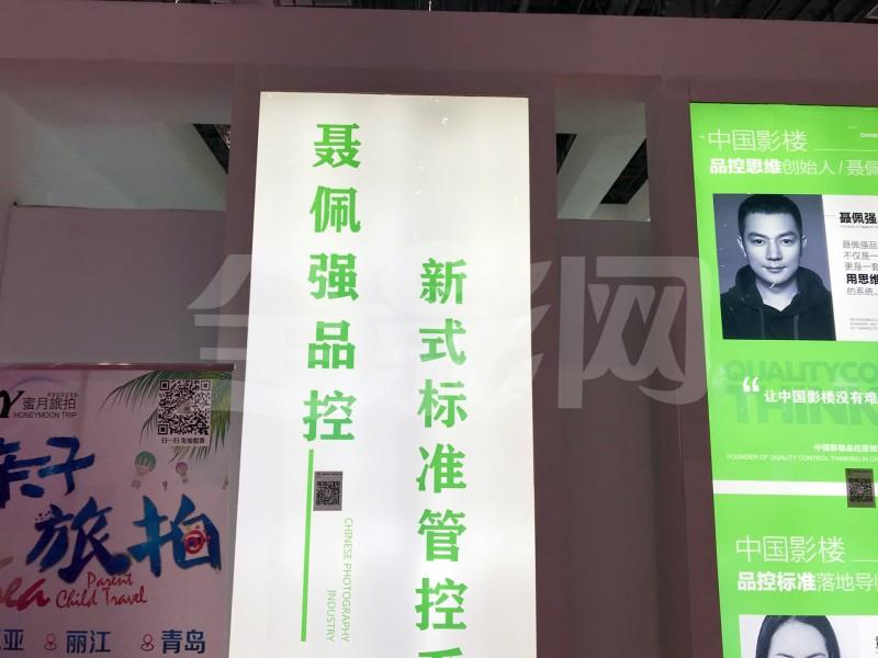 聶佩強品控|中國影樓品控原創團隊