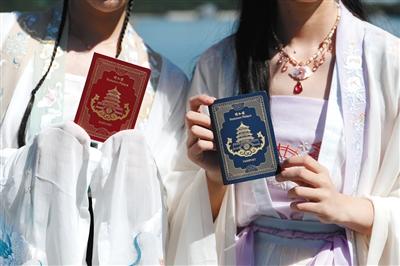 颐和园古风游园护照首发