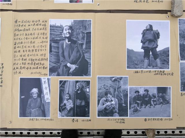 第九届都匀国际摄影博览会开幕