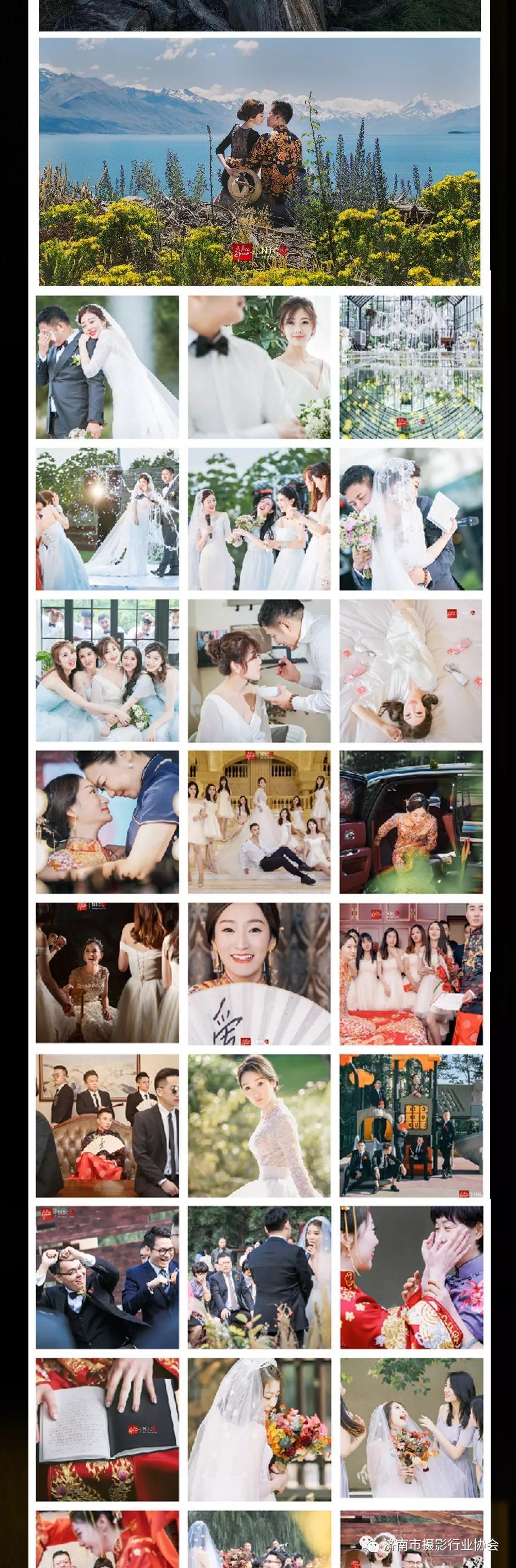 山東盛市攝影行業協會特邀頂級婚禮攝影大師郭珺蒞臨濟南