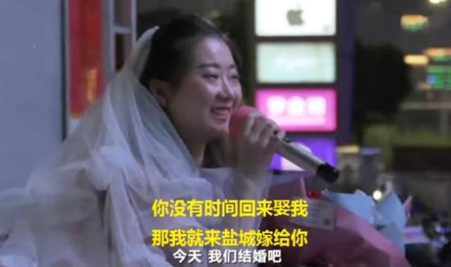 跨越400公里的婚礼!护士穿婚纱求婚消防员