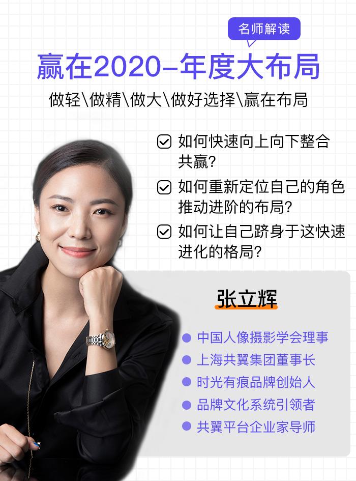 2019互联网+ 摄影葡京游戏赌博发展大会(第四届影楼智慧节)