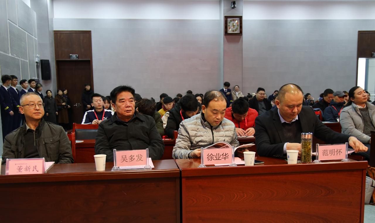 第四届安徽省摄影行业职业技能竞赛总决赛在合肥隆重举行