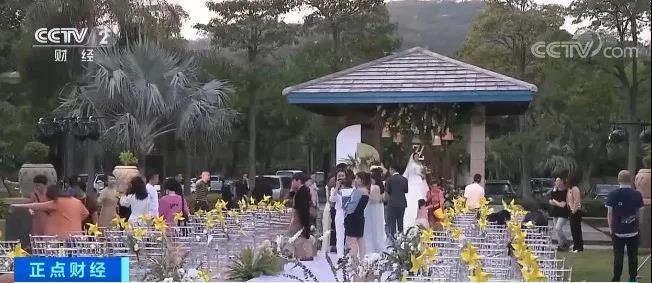 央視財經:結婚趁早打算!檔期預定排到明年