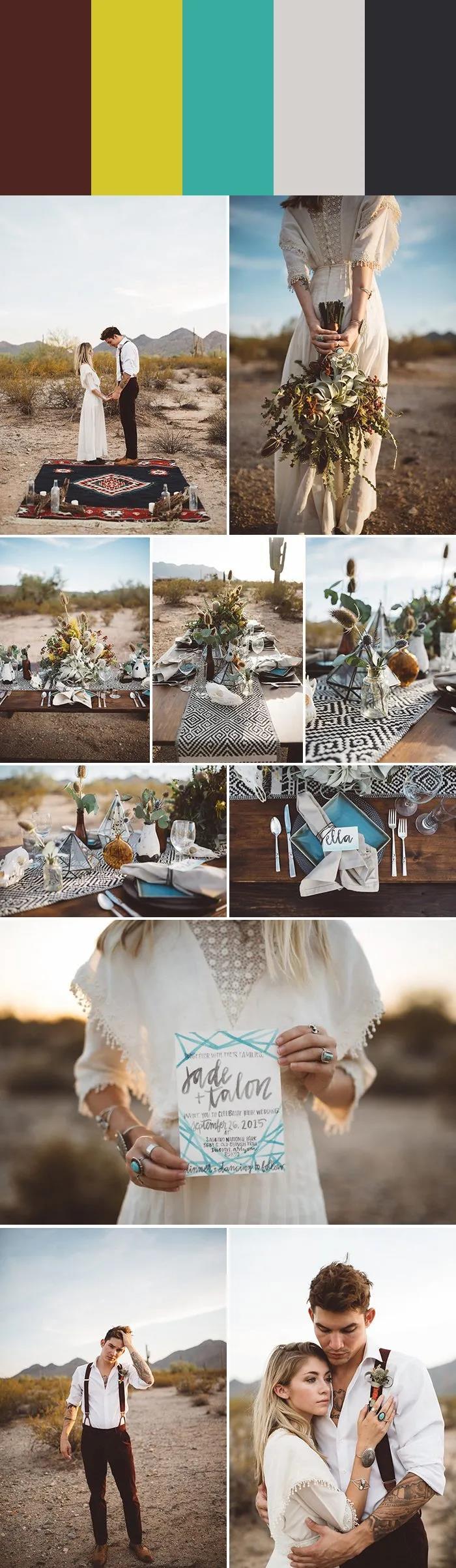 7種沙漠婚禮配色指南,找到適合你的沙漠風情!