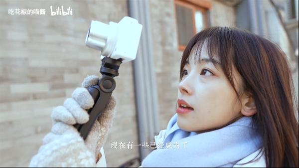 """""""最美央視女記者""""王冰冰使用的VLOG相機曝光"""