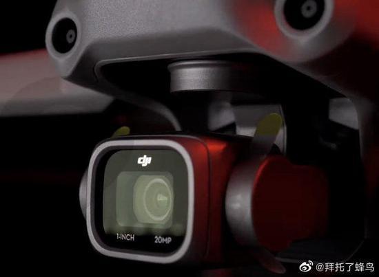 大疆Mavic Air 2S无人机将采用1英寸传感器