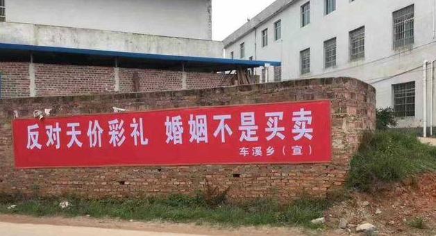 婚礼红包上的祝福语_全影婚嫁习俗网_中国最全婚嫁习俗知识库